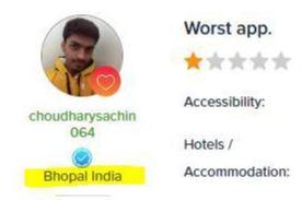 worst app